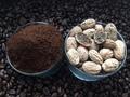 Бразилия Сантос с натуральным мускатным орехом - фото 2